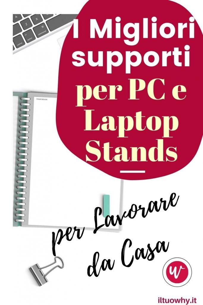 supporti pc e laptop1